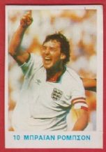 England Bryan Robson Manchester United 10